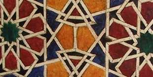 alhambra_pav1.jpg